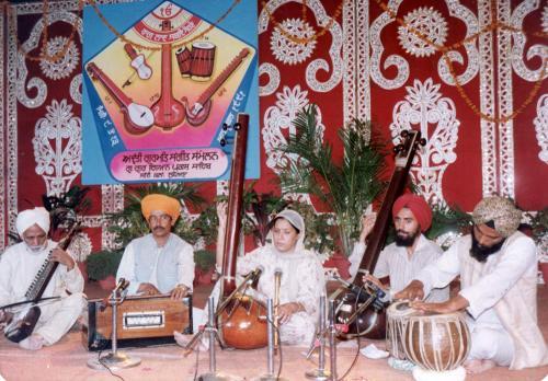 Adutti Gurmat Sangeet Samellan- 1991 (39)