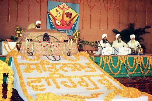 AGSS 1993 Bhai Avtar Singh