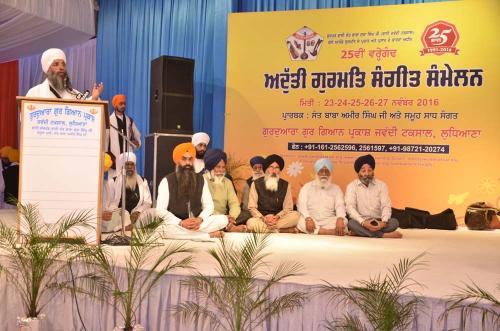 Adutti Gurmat Sangeet 2016 4