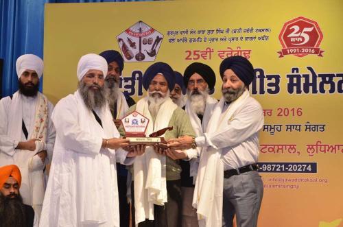 Adutti Gurmat Sangeet 2016 6