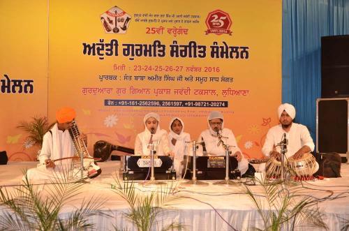 Adutti Gurmat Sangeet Samallen 2016 (54)