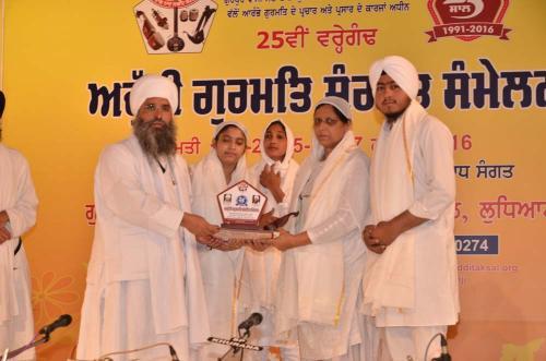 Adutti Gurmat Sangeet Samallen 2016 (55)
