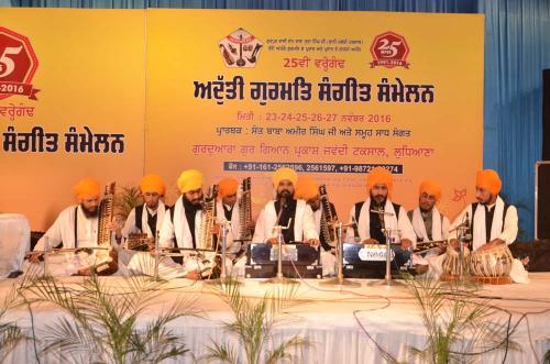 Adutti Gurmat Sangeet Samallen 2016 (62)
