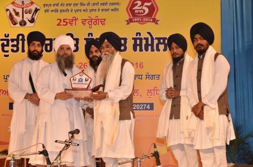 Adutti Gurmat Sangeet Samallen 2016 (70)