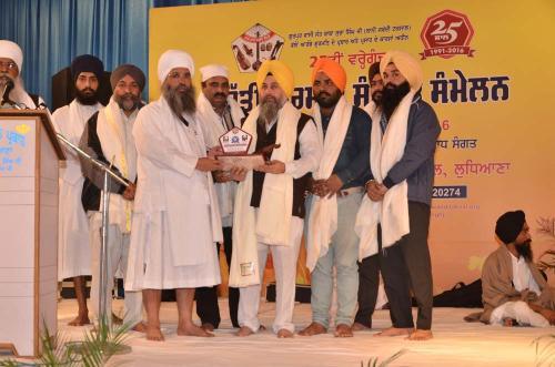 Adutti Gurmat Sangeet Samallen 2016 (71)