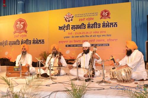 Adutti Gurmat Sangeet Samallen 2016 (75)
