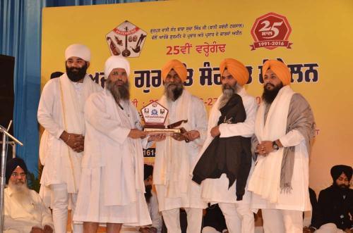Adutti Gurmat Sangeet Samallen 2016 (78)