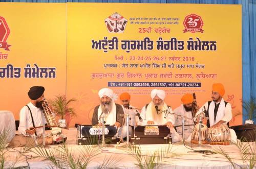 Adutti Gurmat Sangeet Samallen 2016 (81)