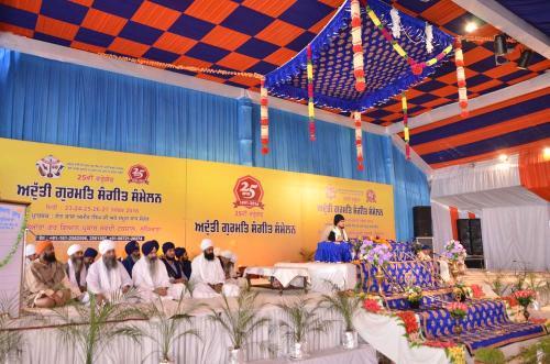Adutti Gurmat Sangeet Samellan 2016 (101)