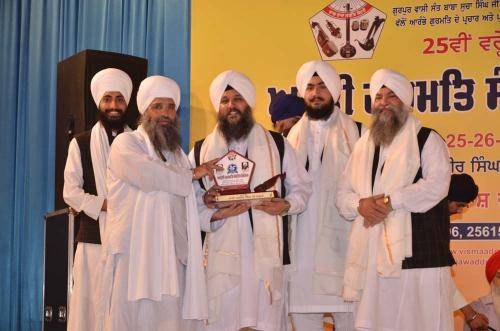 Adutti Gurmat Sangeet Samellan 2016 (117)