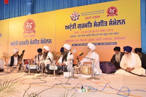 Adutti Gurmat Sangeet Samellan 2016 (118)