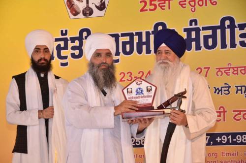 Adutti Gurmat Sangeet Samellan 2016 (120)