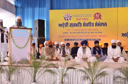 Adutti Gurmat Sangeet Samellan 2016 (122)