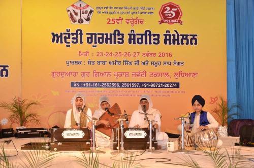 Adutti Gurmat Sangeet Samellan 2016 (125)