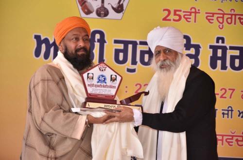 Adutti Gurmat Sangeet Samellan 2016 (135)