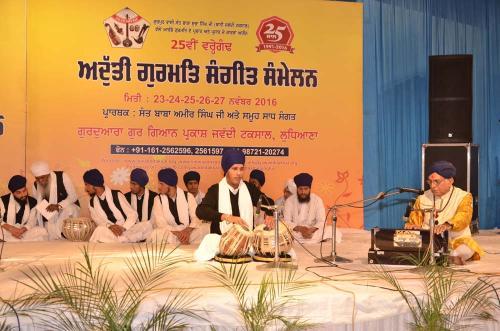 Adutti Gurmat Sangeet Samellan 2016 (56)