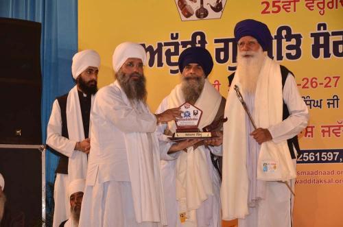 Adutti Gurmat Sangeet Samellan 2016 (57)