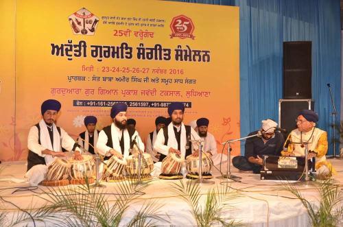 Adutti Gurmat Sangeet Samellan 2016 (58)
