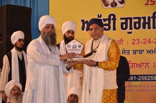 Adutti Gurmat Sangeet Samellan 2016 (59)