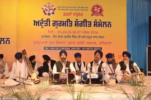 Adutti Gurmat Sangeet Samellan 2016 (63)