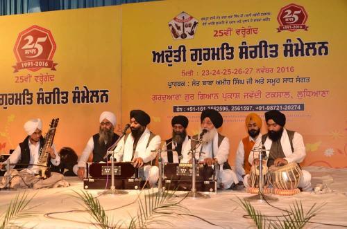 Adutti Gurmat Sangeet Samellan 2016 (82)