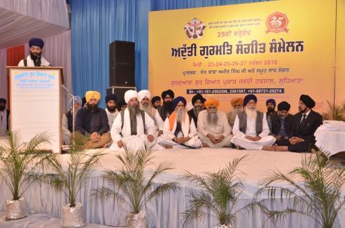 Adutti Gurmat Sangeet Samellan 2016 13