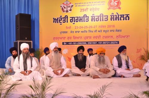 Adutti Gurmat Sangeet Samellan 2016 2