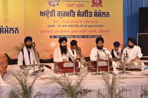 Bhai Balpreet Singh ji