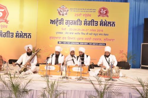 Bhai Gurmeet Singh ji