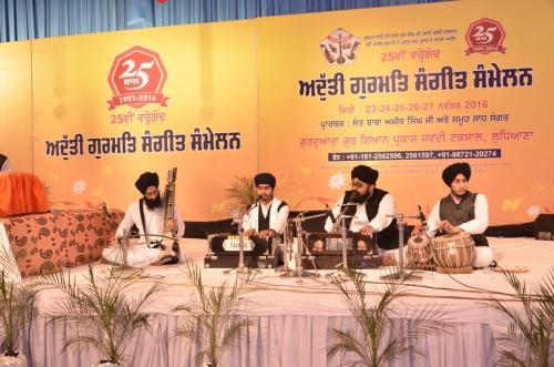 Bhai Gursharan Singh ji