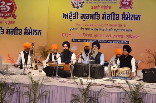 Bhai Harinderpal Singh ji