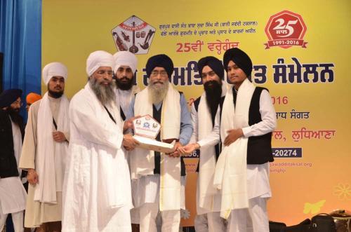 Bhai Harinderpal Singh ji (2)