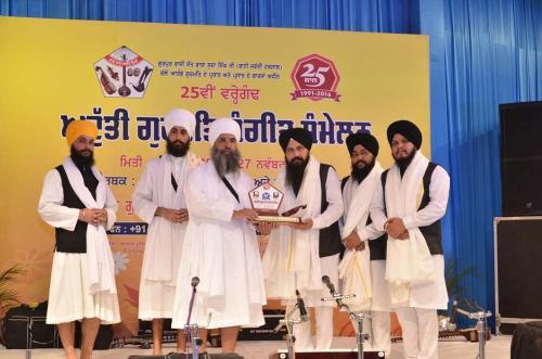 Bhai Harpinder Singh ji