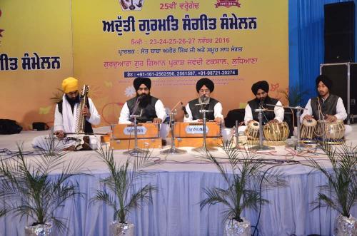 Bhai Iqbal Singh ji