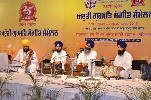 Bhai Kuldeep Singh ji
