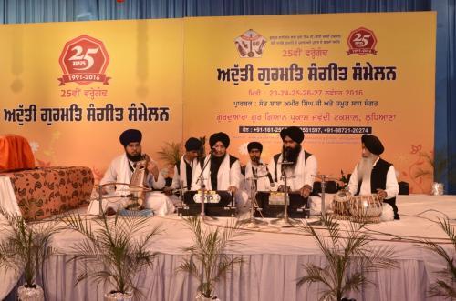 Bhai Satinder Singh Sarang