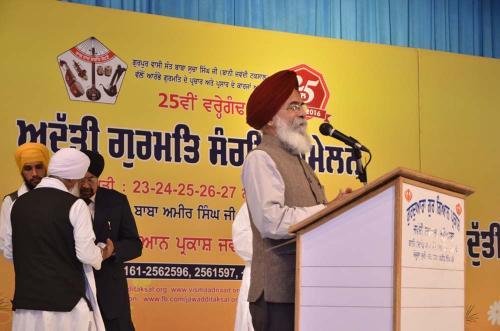 Dr. Surjit Singh ji Patar
