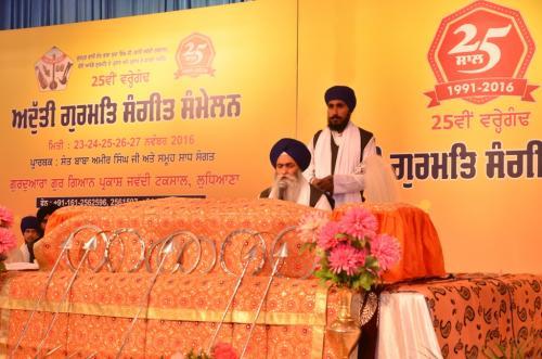 Giani jagtar Singh ji Head Granthi Sri Darbar Sahib