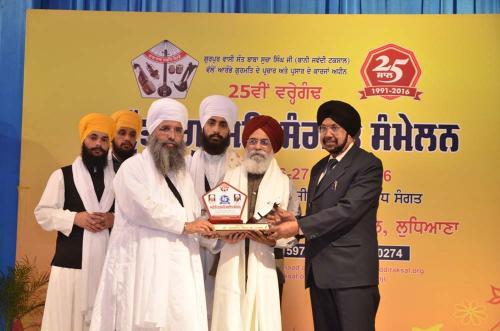 S. Surjit Singh ji Patar