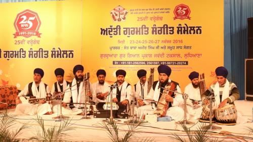 Students of Jawaddi taksal (2)