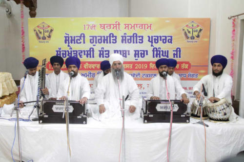 Sant Baba Sucha Singh Ji Barsi 15 Aug 2019