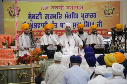 17th Barsi Samagam Sant Baba Sucha Singh ji 17 August, 2019