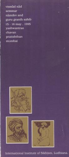 Bhagat Namdev & Sri Guru Granth Sahib