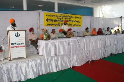 Concept Of Knowledge in Sikhism (10)