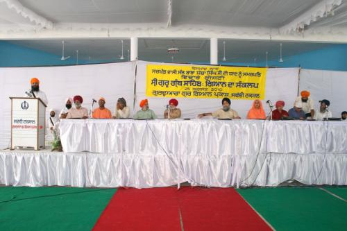 Concept Of Knowledge in Sikhism (11)