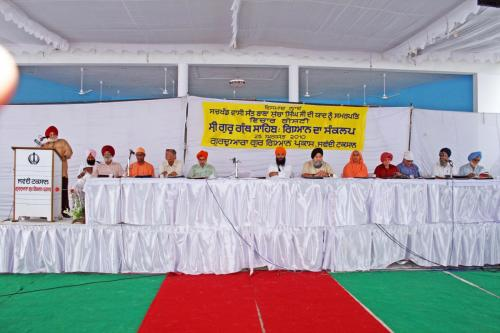 Concept Of Knowledge in Sikhism (14)