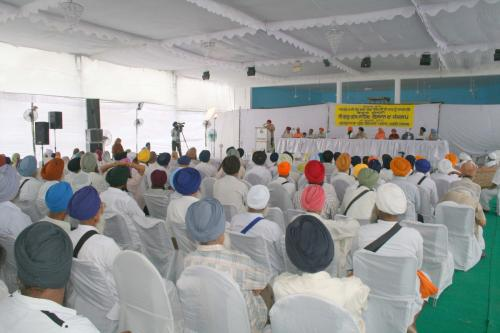 Concept Of Knowledge in Sikhism (16)