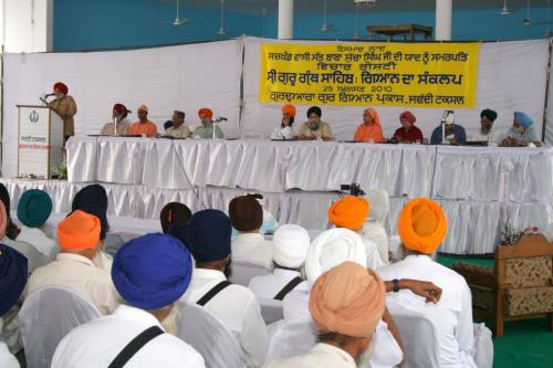 Concept Of Knowledge in Sikhism (17)