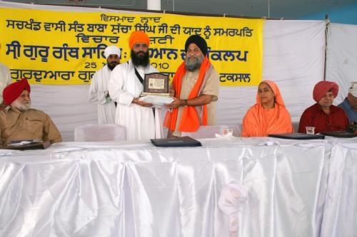 Concept Of Knowledge in Sikhism (18)