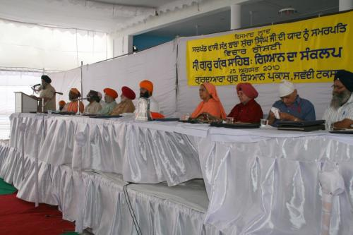 Concept Of Knowledge in Sikhism (22)